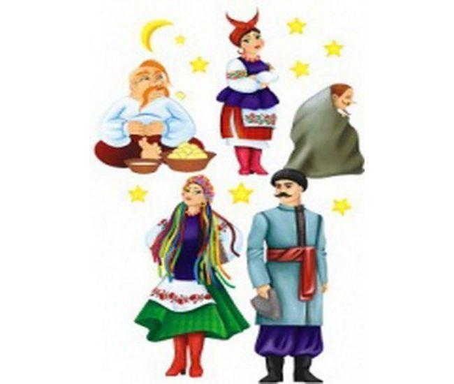 Набор украшений на скотче Ночь перед Рождеством - Издательство ОткрыткаUA - ISBN 1320012