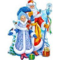 Украшение на скотче Дед Мороз и Снегурочка