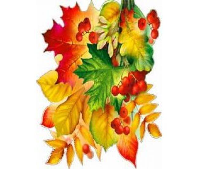 Украшение на скотче Осенние листья с рябиной - Издательство  - ISBN 000090