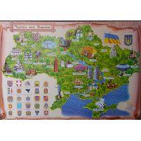 Волшебная моя Украина: Набор для декора