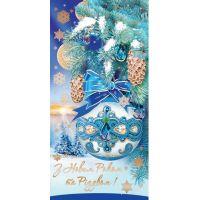 С Новым годом и Рождеством! Деловая поздравительная открытка 65U
