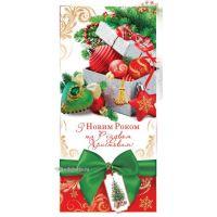 С Новым годом и Рождеством! Деловая поздравительная открытка 66U