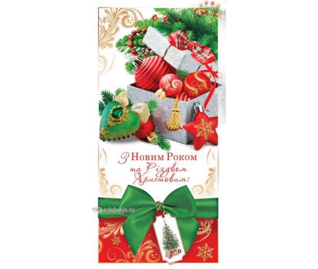 С Новым годом и Рождеством! Деловая поздравительная открытка 66U - Издательство Эдельвейс - ISBN 16-05-66U