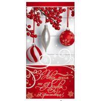 С Новым годом и Рождеством Христовым! Деловая поздравительная открытка 1134