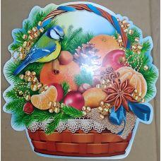 Декоративный элемент Корзинка с подарками - Вср-028