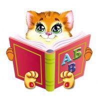Декоративный элемент Котенок с книгой