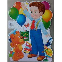 Детский плакат ФП-003