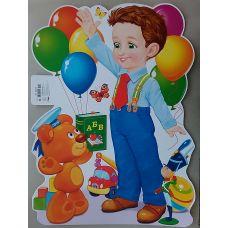 Детский плакат ФП-003 - Издательство Этюд - ФП-003