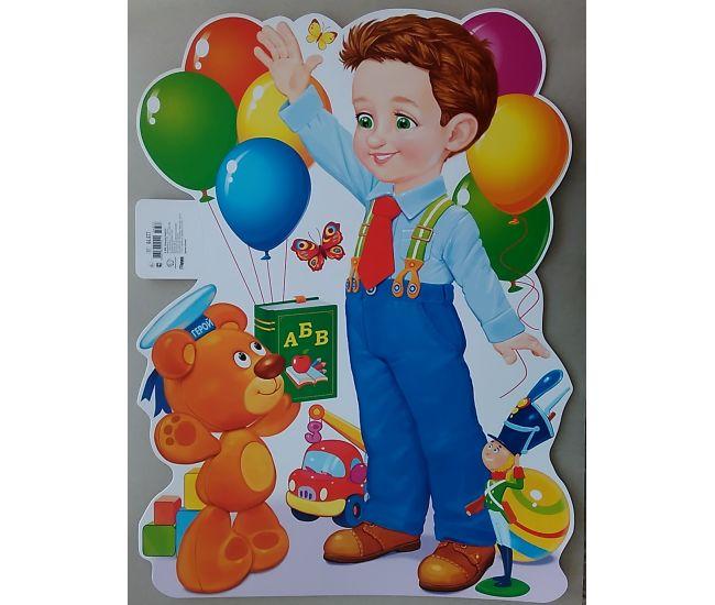 Детский плакат ФП-003 - Издательство Этюд - ISBN ФП-003
