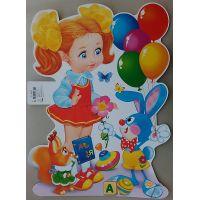 Детский плакат ФП-004