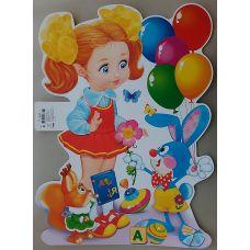 Детский плакат ФП-004 - Издательство Этюд - ФП-004