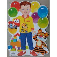 Детский плакат ФП-005