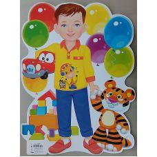 Детский плакат ФП-005 - Издательство Этюд - ФП-005