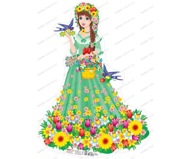 Фигурный детский плакат: Красавица Весна - Издательство Ранок - ISBN 123-13105196У