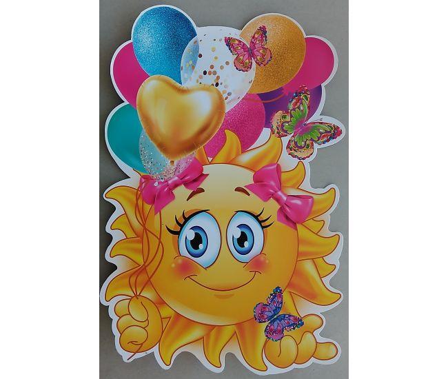 Фигурный детский плакат ПФ-55 - Издательство Этюд - ПФ-055
