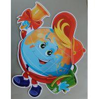 Фигурный детский плакат ПФ-57