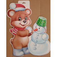 Фигурный плакат Мишка и Снеговик
