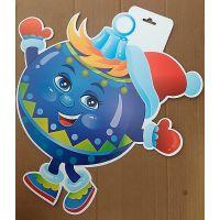 Фигурный плакат Новогодняя игрушка
