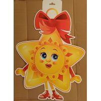 Фигурный плакат Новогодняя звездочка