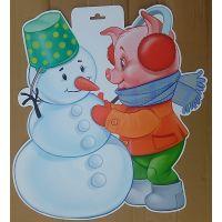 Фигурный плакат Поросенок и Снеговик