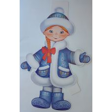 Фигурный плакат Снегурочка