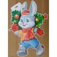 Фигурный плакат Заяц с игрушками