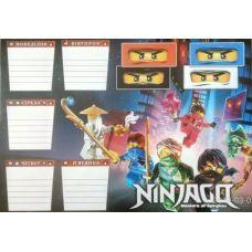Ламинированное расписание уроков (Ninjago) - Издательство ОткрыткаUA - ISBN roz23