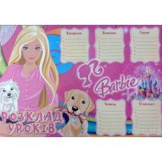 Ламинированное расписание уроков (Barbie) - Издательство ОткрыткаUA - ISBN roz21