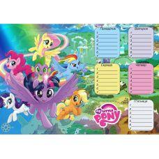 Ламинированное расписание уроков (My Little Pony) - Издательство ОткрыткаUA - ISBN roz3