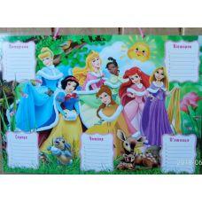 Ламинированное расписание уроков (Принцессы 2) - Издательство ОткрыткаUA - ISBN roz17