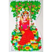 Фигурный детский плакат: Девушка-лето