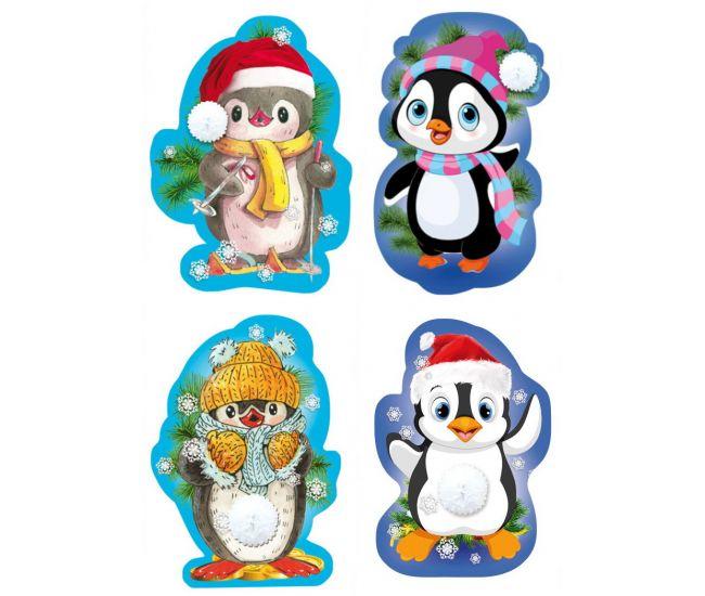Набор новогодних декоративных элементов: Пингвин новогодний - Издательство Этюд - ISBN Ш-2