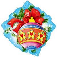 Новогодний детский плакат НГ21