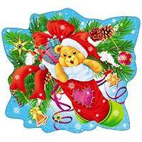Новогодний детский плакат НГ29
