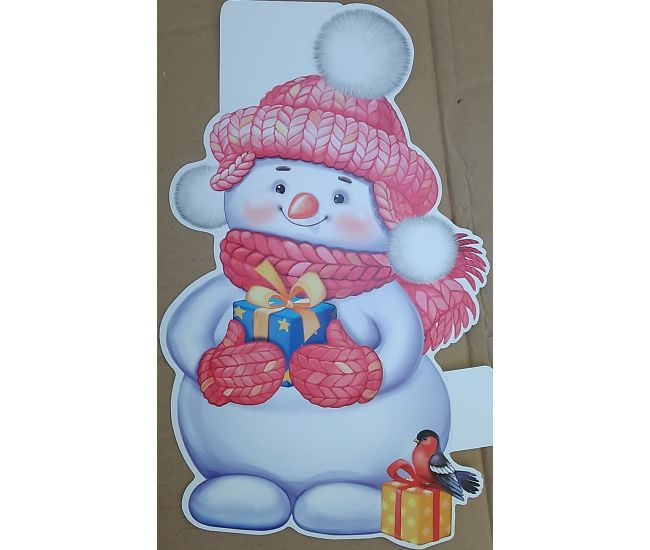 Новогодний детский плакат НГ82 - Издательство Свiт поздоровлень - ISBN НГ82