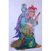 Плакат детский Баба Яга
