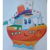 Плакат детский Кораблик