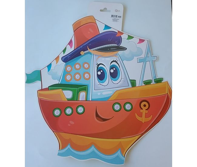 Плакат детский Кораблик - ПФ-006