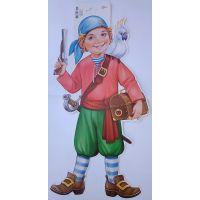 Плакат детский Пират