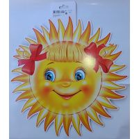 Плакат детский Солнышко