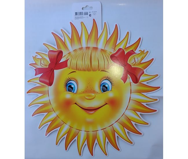 Плакат детский Солнышко - ПФ-002