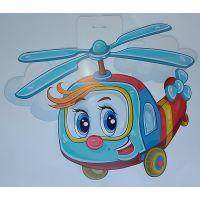 Плакат детский Вертолётик