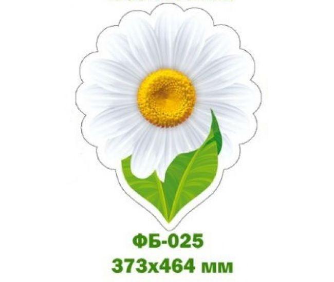 Весенний детский плакат ФБ-025 - Издательство Этюд - ISBN ФБ-025