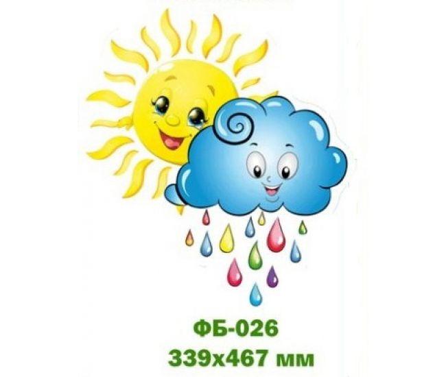 Весенний детский плакат ФБ-026 - Издательство Этюд - ФБ-026