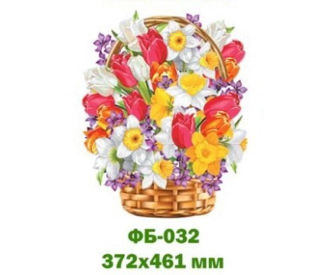Весенний детский плакат ФБ-032 - Издательство Этюд - ФБ-032