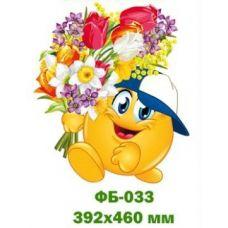 Весенний детский плакат ФБ-033 - Издательство Этюд - ФБ-033