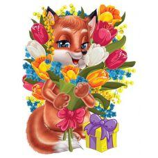 Весенний детский плакат ФБ-060 - Издательство Этюд - ISBN ФБ-060