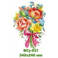 Весенний детский плакат ФСу-017