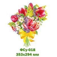 Весенний детский плакат ФСу-018