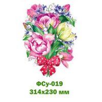 Весенний детский плакат ФСу-019